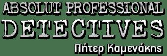Detective Peter Kamenakis